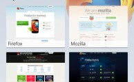 Mozilla to developers: Come build apps for Firefox OS!