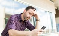 7 #Security #Risks of #Mobile #Banking -- and How to Avoid Them